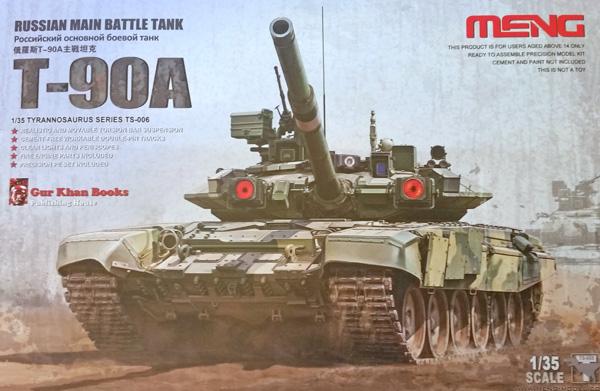 01-bn-ar-meng-t-90a-russian-mbt-1-35