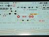 23-hn-ac-airfix-westland-lynx-mk-88a-hma-8-mk-90b-1-48