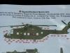 27-hn-ac-airfix-augustawestland-merlin-hc3-1-48