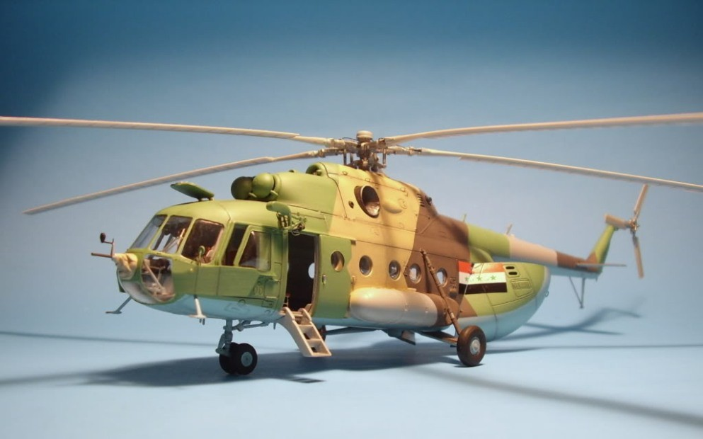 MI17 Hip-H Iraqi Air Force