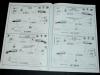 11-hn-ac-revell-glider-segelflugzeug-ls-8-t-1-32