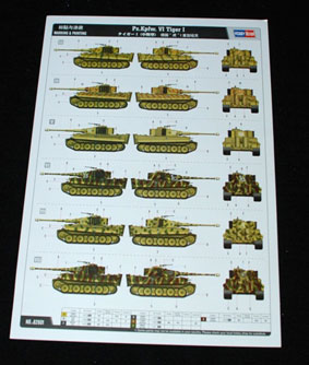 52-HN-Ar-HB-PzKpfw-V1-Tiger-1-1.16