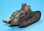 meng-French-FT17-Light-Tank-fn