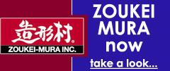 Zoukei-Mura News