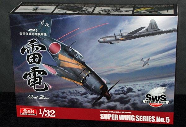 1-HN-Ac-Zoukeimura-AGJ2-M3-Raiden-1