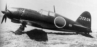 1a HN Ac Zoukeimura AGJ2 M3 Raiden 1.32