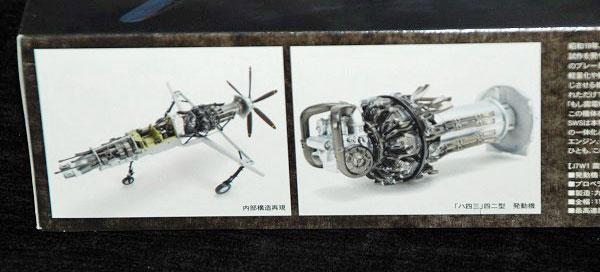 2-HN-Ac-Zoukeimura-AG-J7W1-Shin-Den-1.48