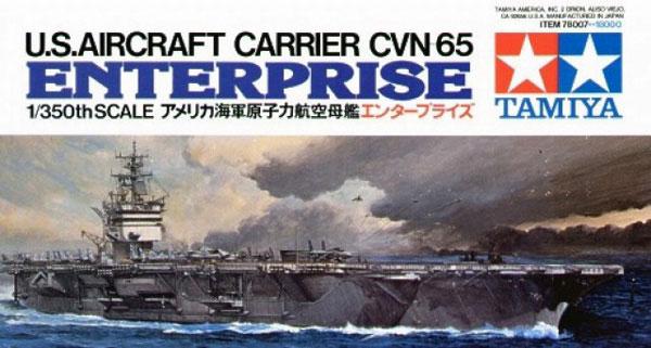 0-Box-top-Tamiya-USS-Enterprise
