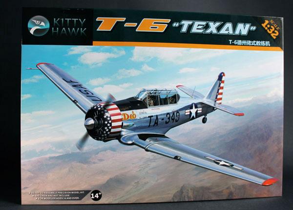 Texan-Box