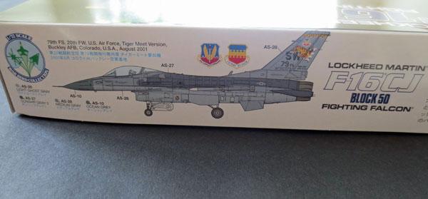 3-HN-Ac-Tamiya-F-16CJ-Block-50-1.72