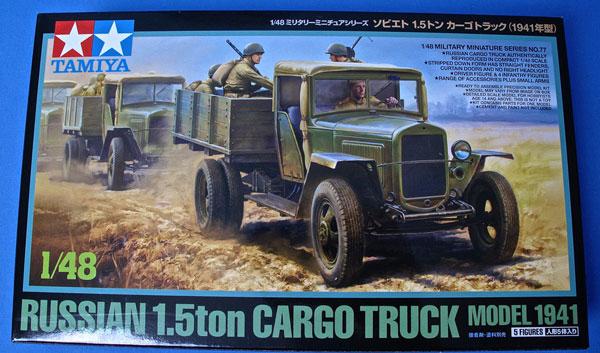 1-BN-Ar-Tamiya-Russian-Cargo-Truck-1.48-Pt1