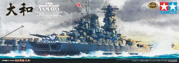 1 BN Ma Tamiya IJN Battleship Yamato 1.350 Pt1
