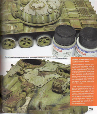 3 BR Ar Tank Art3
