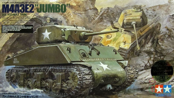 "Tamiya M4A3E2 ""Jumbo"" US Assault Tank 1:35 - build review"