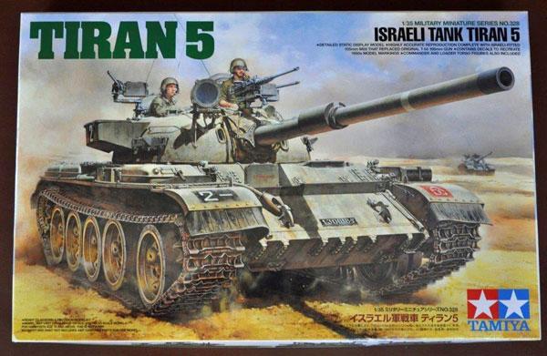 1-BN-Ar-Tamiya-Tiran5-1.35-Pt1