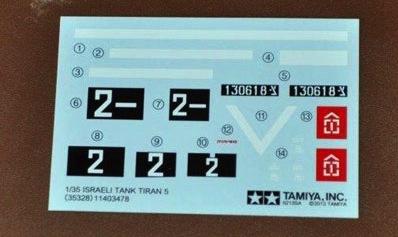 15-BN-Ar-Tamiya-Tiran5-1.35-Pt1