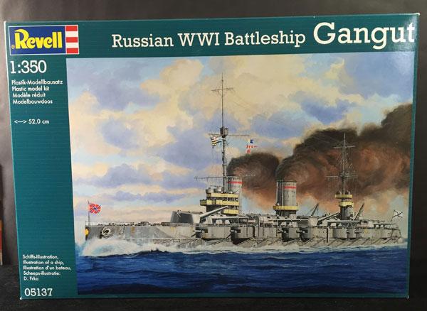 1-HN-Ma-Revell-Russian-WWI-Battleship-Gangut-1.350