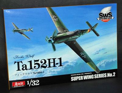 4-HN-Ac-Zoukeimura-FockeWulf-Ta152H0-1.32