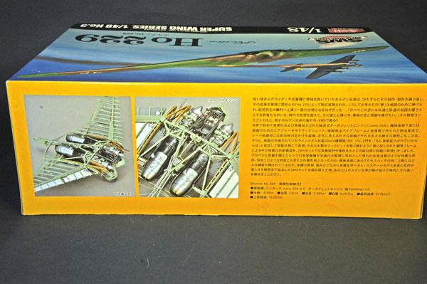 3-HN-Ac-Zoukei-Mura-Horten-Ho229-1.48