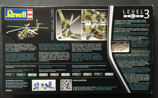 5-HN-Ac-Revell-Mil-Mi-28N-Havoc-1.72