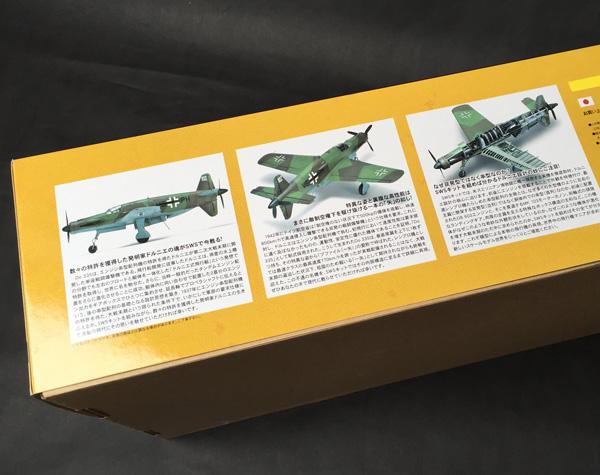 5-HN-Ac-Zoukei-Mura-Do335A-0-Pfeil-1.32