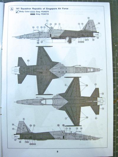 7-BN-Ac-AFV-Club-RF5S-Tigereye-Part-1
