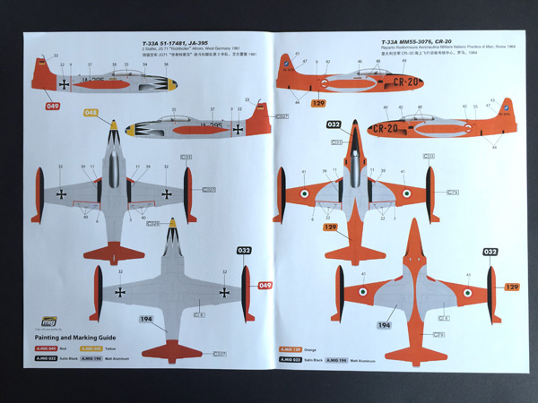 32-hn-ac-kits-gwh-t-33a-shooting-star-1-48
