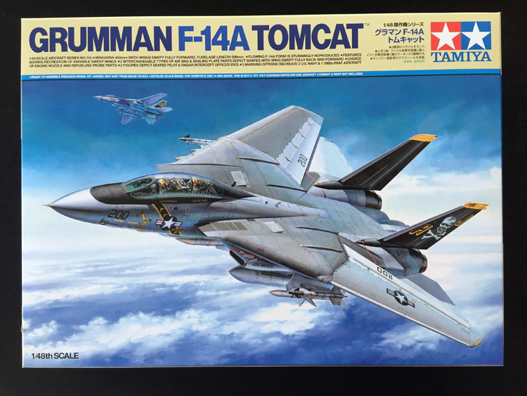 Eduard FE229 1//48 F-14A Tomcat Photo Etched Set for Hasegawa Kits