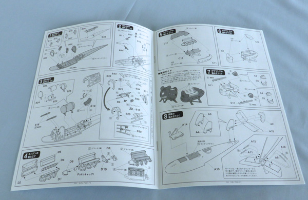 An example of the instruction sheet