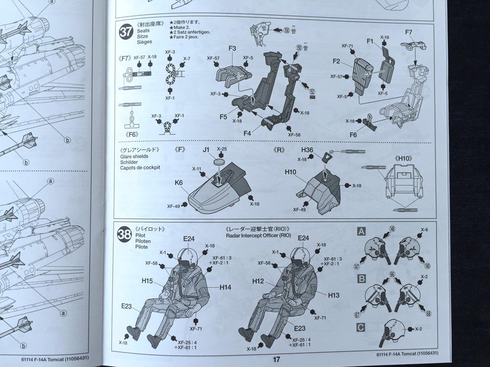 Tamiya Color Guide Book