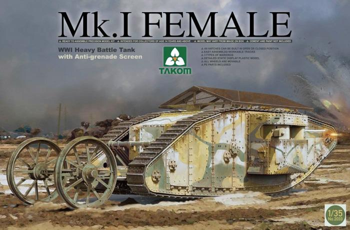 000-bn-ar-takom-mk1-female-tank-1-35-pt1