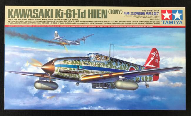 Kawasaki Ki  Photo Etch
