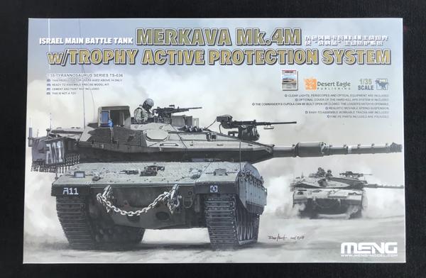 Meng Merkava Mk.4M 1:35