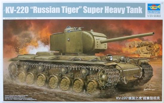 Trumpeter KV-220 Russian Tiger, Super Heavy Tank 1:35