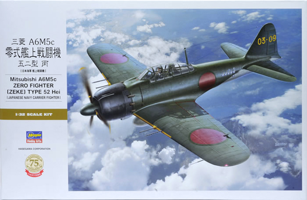 Hasegawa A6M5c Zero 1:32