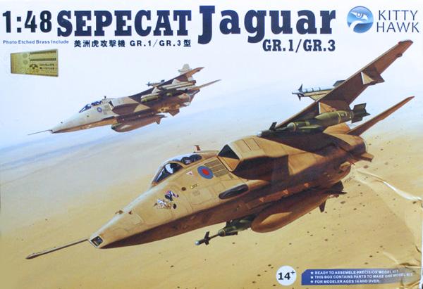 Kitty Hawk BAe Jaguar GR.3 (WH Build) 1:48