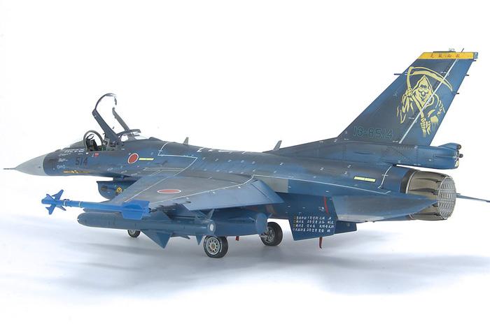 Hasegawa Mitsubishi F-2A 1:48