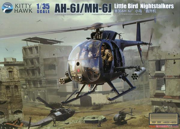 Kitty Hawk AH-6J / MH-6J Little Bird Nightstalkers 1:35