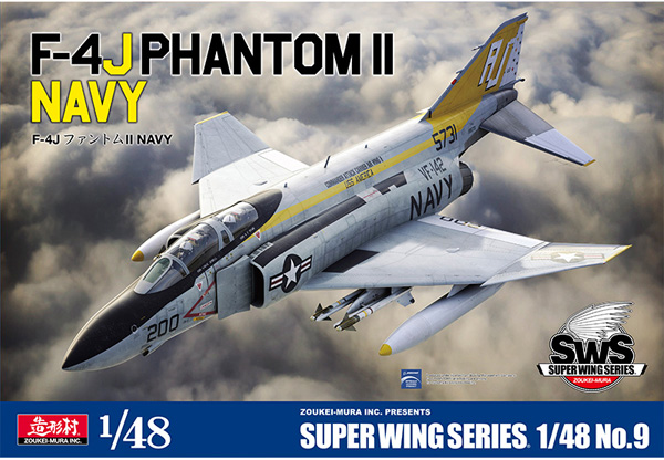 Zoukei-Mura F-4J Phantom II Navy 1:48