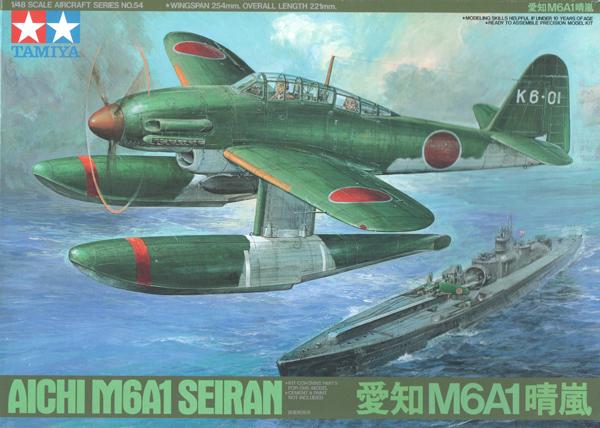Tamiya Aichi M6A1 Seiran 1:48