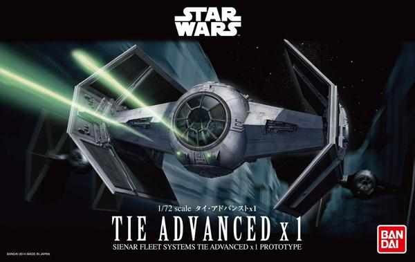 Bandai TIE Advanced x1 Prototype 1:72