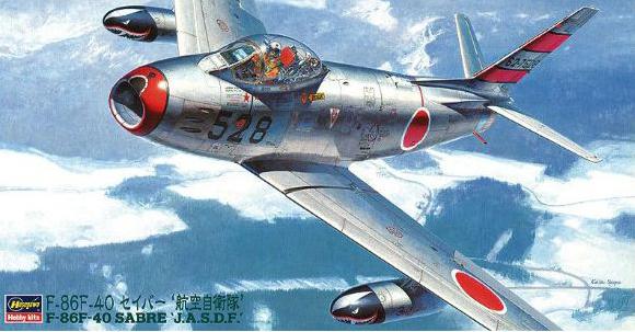 Hasegawa F-86F Sabre, Portugal 1:48