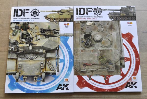 IDF Tanker Techniques Magazine, Vols 1 & 2