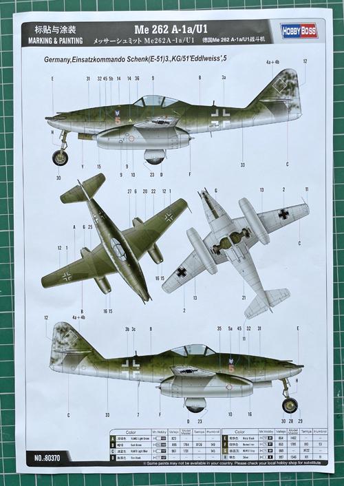 Messerschmitt Me 262A-1a/U1 1:48